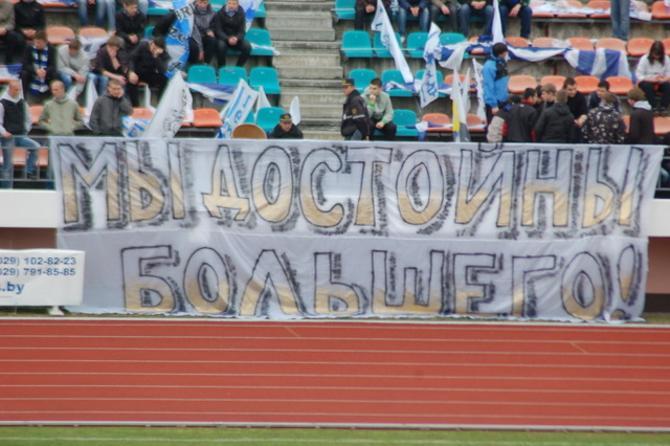 Интересно, а белорусские телезрители достойны большего?