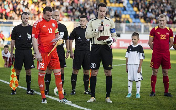 Как это часто бывает, капитаны команд перед игрой говорили о духе честной игры.
