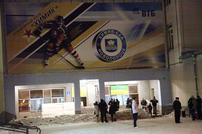 Из ледового дворца в Новополоцке вышли многие игроки сборной