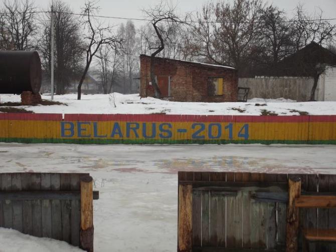 Белорусский спорт получит от проведения чемпионата мира неоспоримую пользу