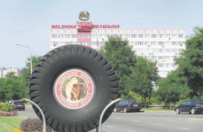 Надежные шины - спокойная дорога. Это девиз, думается, не только шинного комбаната, но и всего Бобруйска.