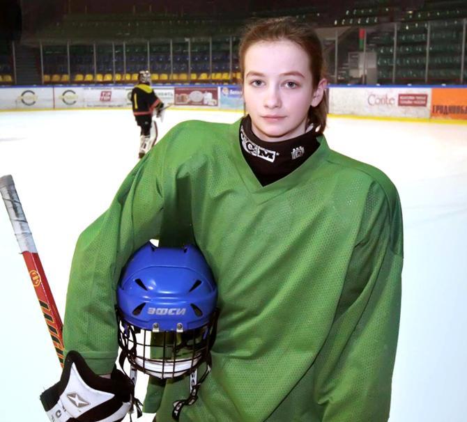 Лида Малявко. 15 лет. Не предтавляет свою жизнь без хоккея