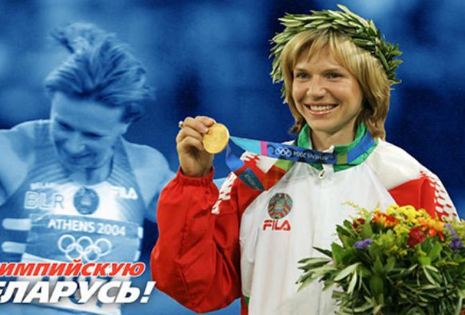 Пока что в белорусском обществе нет героев от спорта