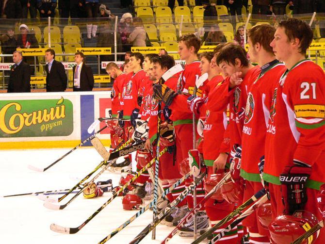 Высший дивизион чемпионата мира - недостижимая цель белорусской