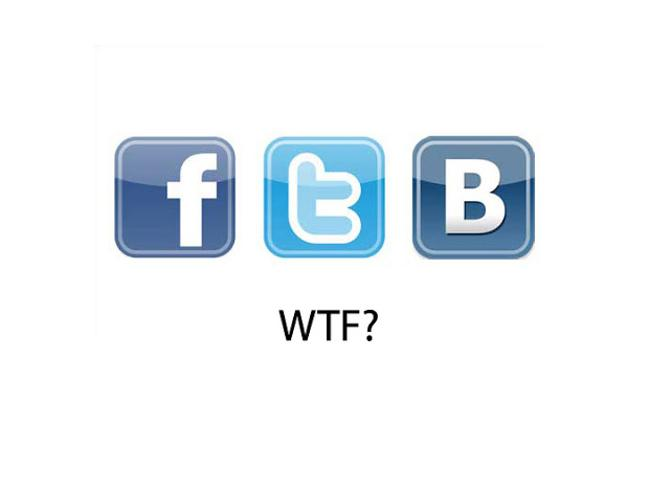 У большинства клубов социальные сети вызывают удивление