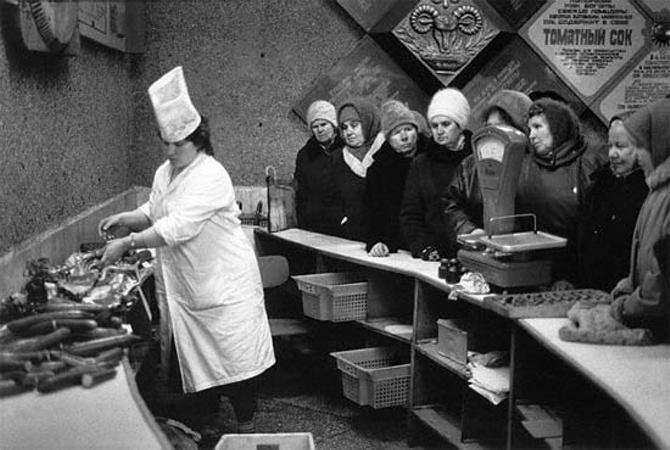В СССР радоваться приходилось тому, что из магазина удавалось уйти с колбасой.