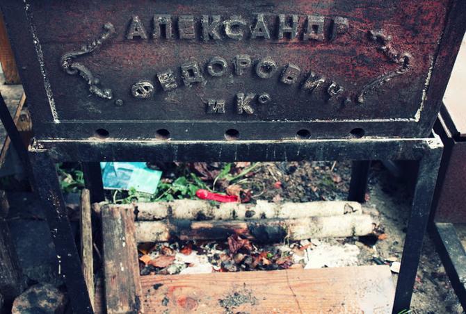 Александр Федорович и компания часто отдыхают в Зеленом