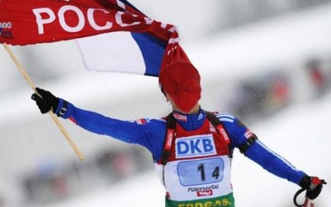 На домашнем чемпионате мира Россия не является фаворитом.