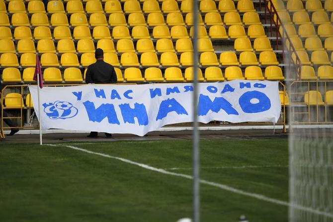 В следующем году команда из Бреста вновь будет выступать под названием «Динамо». Болельщики могут быть довольны