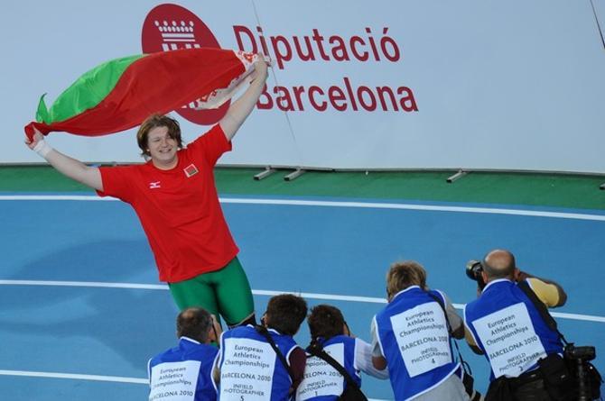 Надежде понравилось в Барселоне