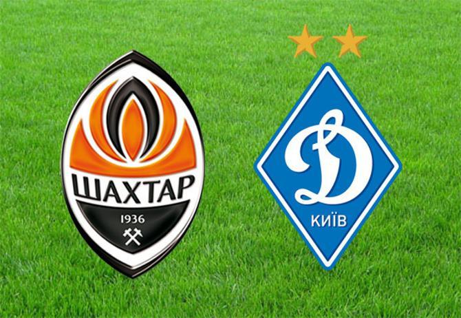 Чемпионат Украины только начался, а уже грядет его главный-преглавный матч