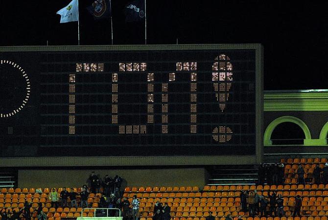 Такую надпись на табло стадиона «Динамо» БАТЭ зажигало четыре раза.