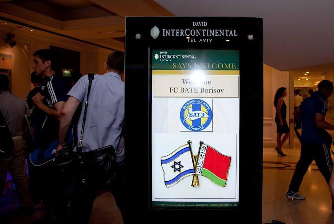 В Израиле подготовились ко встрече БАТЭ.