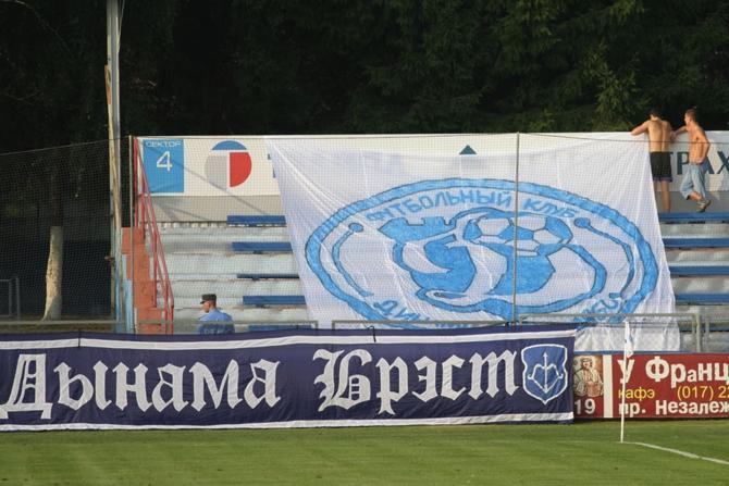 Болельщики воспрянили новость об отчислении Романа Василюка резко негативно, хотя сами его весь сезон критиковали.