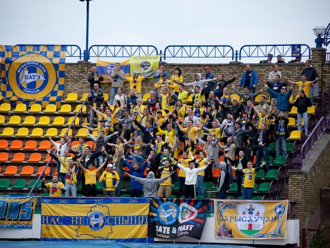 Возникло ощущение, что численность борисовских фанатов в Гродно собралось больше, чем местных