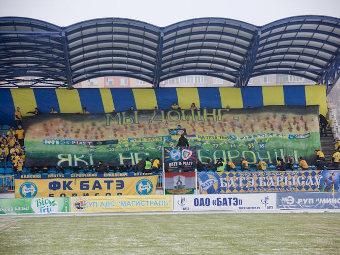 В Борисове закрыли сезон. Победно