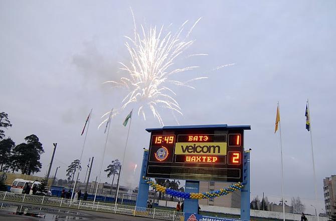 Салют в Борисове каждая команда могла принять на свой счет