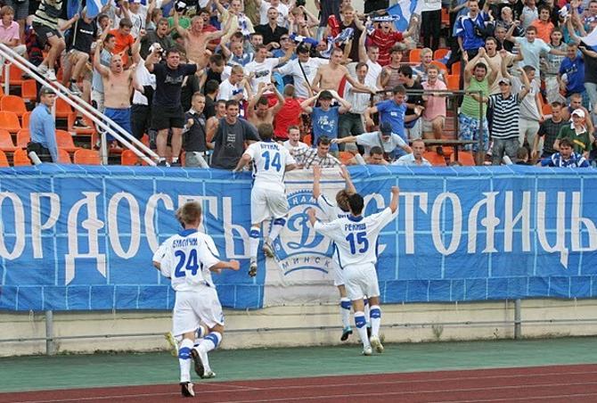 «Динамо» и «Днепр» заставили собой гордиться.