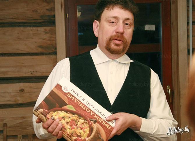 Алесь Белый ценит в блюдах историю