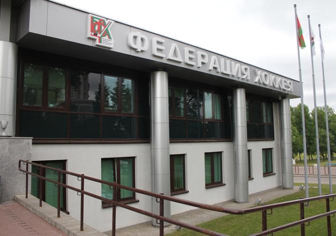 Представители белорусских клубов считают, что ФХРБ нужно в первую очередь подумать над развитием своего чемпионата.