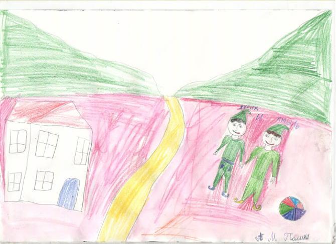 Два добрых гнома – один из образов, в которых дети представляли Александра Журика и Олега Хмыля.