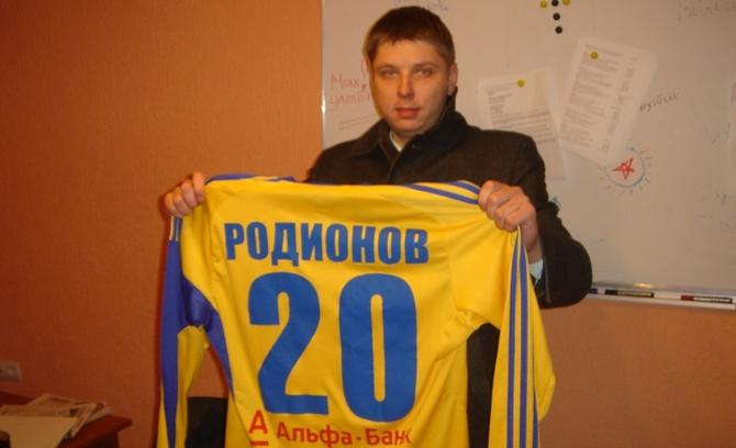 Андрей предсказал крупную победу АЗ, хотя сам болеет за БАТЭ