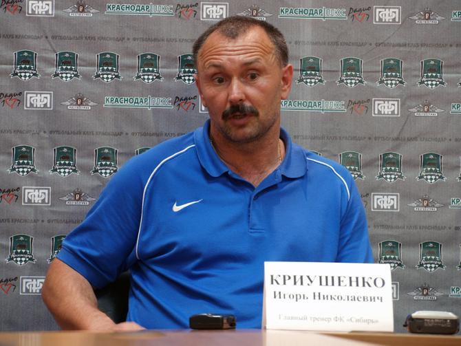 Игорь Криушенко не согласен, что игры у команды не было вообще. Игры не было частично