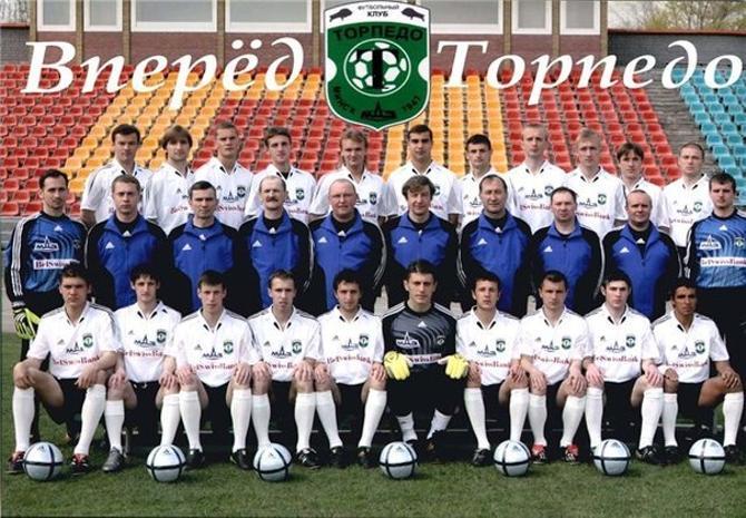 В 2004-м году «Торпедо» реально претендовало на медали, а спустя год прекратило свое профессиональное существование