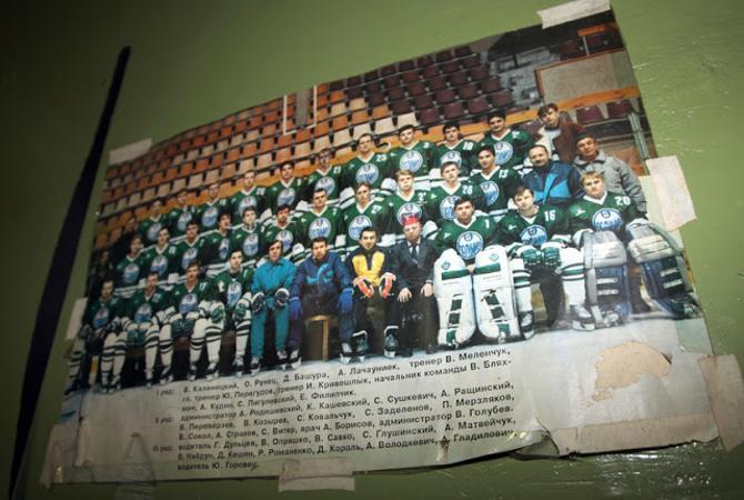 Плакат чемпионского состава