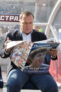 «Спасите для страны Аршавина!»