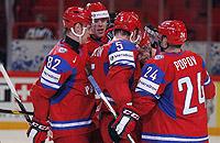 Россия обыграла Латвию. Фотогалерея