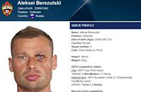 Профиль Алексея Березуцкого на официальном сайте УЕФА