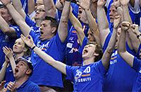 Почему баскетбол – это песня. Болельщики Исландии поблагодарили команду после Евробаскета-2015