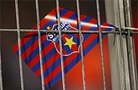 «Стяуа» и еще 6 недавно переименованных футбольных клубов