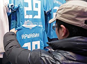 «Аршавин играет важную роль в привлечении футбольного электората на президентских выборах»