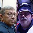 35 самых богатых людей российского спорта