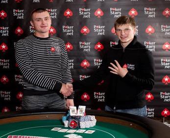 Покер с Аршавиным