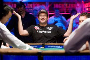 Майк Матусов: «Покер фактически стал другой игрой»