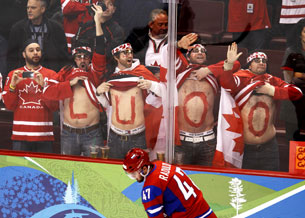 «Игроки из КХЛ были жалки»