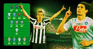 Фэнтази-гид. Чемпионат Италии