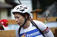 Побег. 25 российских биатлонистов, сменивших гражданство