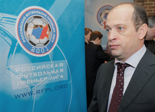 Заседание РФПЛ. 22 февраля. Как это было