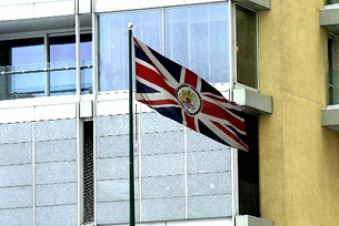 «На прошлой неделе Слуцкий подавал документы на английскую визу»