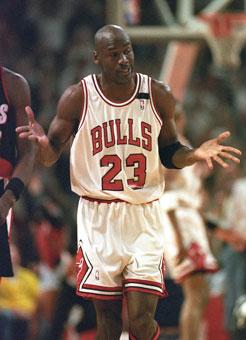 12 подвигов Майкла Джордана. Часть первая
