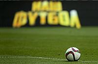 Таблицы недели. Проблемы футбольной экономики в России