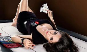 Карты мира. Женщины покера