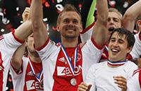 «Аякс», «Бавария» и другие досрочные чемпионы европейских лиг