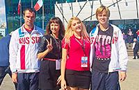 Сборная России в Иркутске