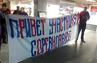 Наш иркутский колхоз. Как «Байкал» готовился к матчу с ЦСКА