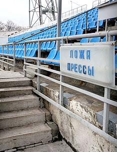 Чемпионат России. Прогноз журналистов